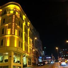 Hotel Oğuzhan in Istanbul