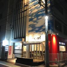 Hotel Owl Tokyo Nippori in Tokyo