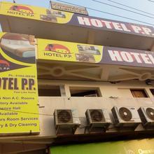 Hotel P P in Hanumangarh