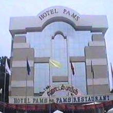 Hotel Pams in Mayiladuthurai
