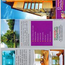 Hotel Panchavady in Changanacherry