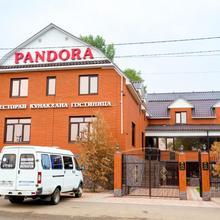 Hotel Pandora in Ufa