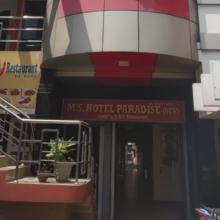 Hotel Paradise in Balangir