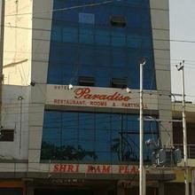 Hotel Paradise Hapur in Partapur