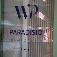 Hotel Paradisio By Wp Hotels in Bruges