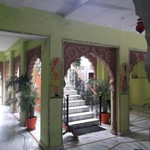 Hotel Paramount Palace in Ajmer