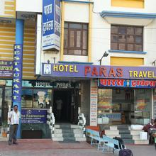 Hotel Paras in Udaipur