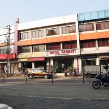 Hotel Parbati International in Asansol