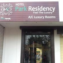 Hotel Park Residency in Vijayawada