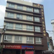 Hotel Park Shree in Satna