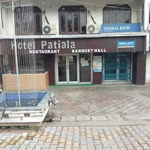 Hotel Patiala Dhanbad in Patratu