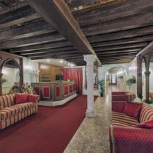Hotel Pausania in Mestre