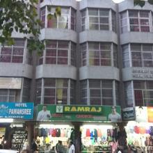Hotel Pawan Sree in Chettipalaiyam