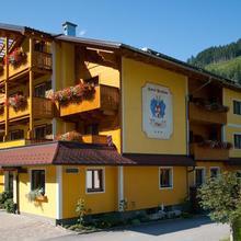 Hotel-Pension Egger in Wagrain