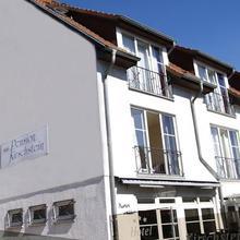 Hotel Pension Kirschstein in Bomitz