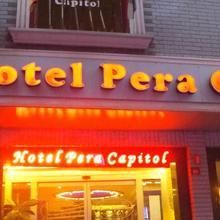 Hotel Pera Capitol in Beyoglu