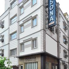 Hotel Persona International in New Delhi