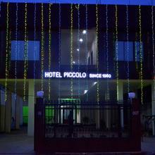 Hotel Piccollo in Nazira