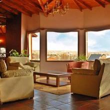 Hotel Picos Del Sur in El Calafate