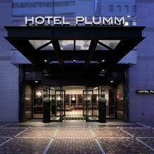 Hotel Plumm in Atsugi