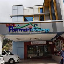 Hotel Ponmari Residencyy in Kolakambe