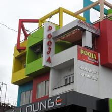 Hotel Pooja Residency in Karanje Turf Satara