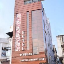 Hotel Popular in Amritsar