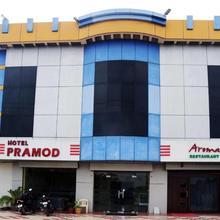 Hotel Pramod in Sambalpur