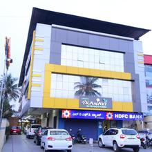 Hotel Pranav International in Ponnampet