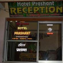 Hotel Prashant in Bageshwar