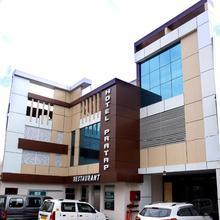 Hotel Pratap in Agra