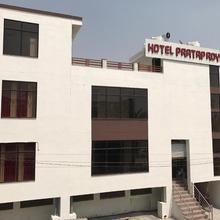 Hotel Pratap Regal in Bharatpur