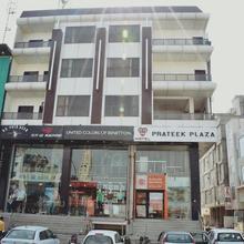 Hotel Prateek Plaza in Bikaner