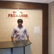 Hotel Premansh in Dhandhera