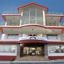 Hotel Pride in Lava