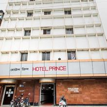 Hotel Prince in Dispur