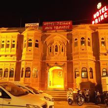 Hotel Prince in Jaisalmer