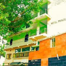 Hotel Prince in Keonjhargarh