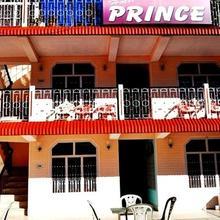 Hotel Prince Nainital in Naukuchiatal