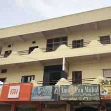 Hotel Prince Residency Inn in Vikarabad