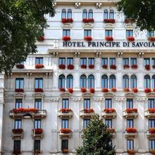 Hotel Principe Di Savoia in Milano