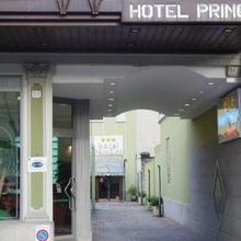 Hotel Principe in Udine