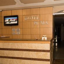Hotel Puma in Rio De Janeiro