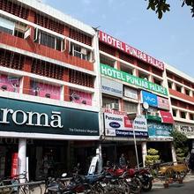 Hotel Punjab Palace in Chandigarh