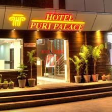Hotel Puri Palace in Amritsar