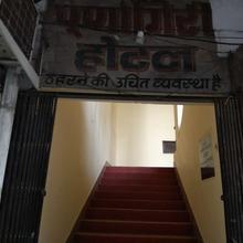 Hotel Purnagiri in Banbasa
