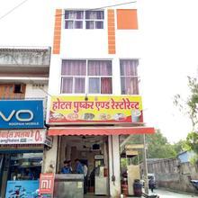 Hotel Pushkar in Pali