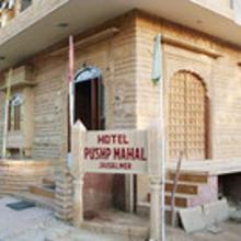 Hotel Pushp Mahal in Jaisalmer