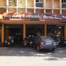Hotel Raaj Bhaavan Tmn in Chennai
