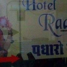 Hotel Radhika in Baran